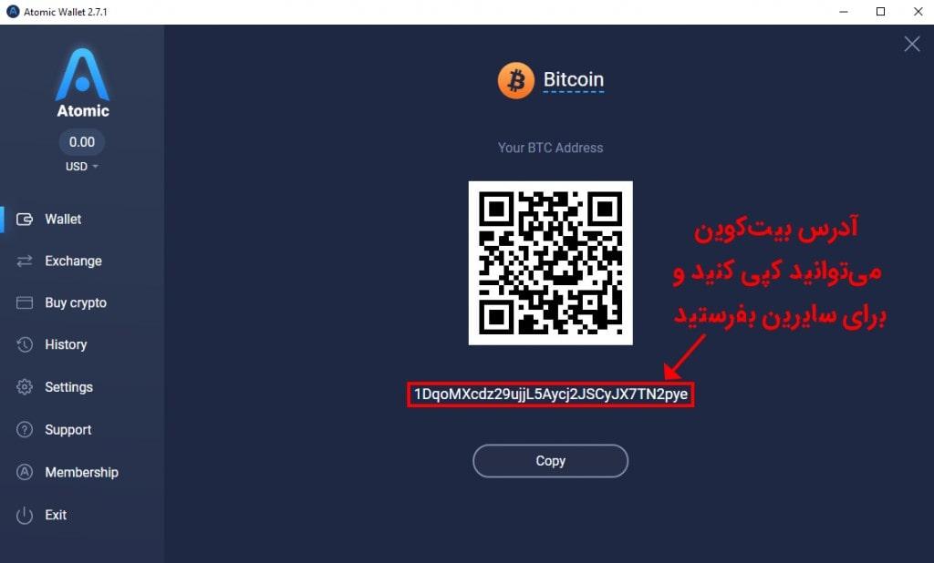 نحوه ساخت کیف پول برای بیت کوین رایگان